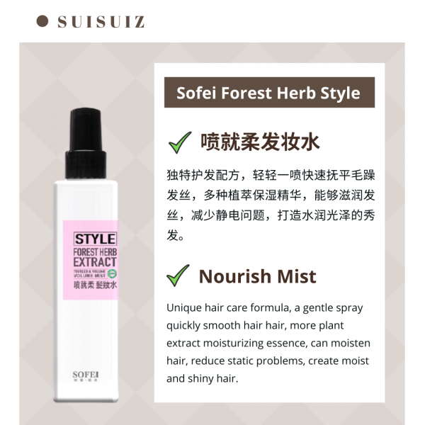 SOFEI FOREST HERB STYLE - RESTORE SMOOTH & MOI...