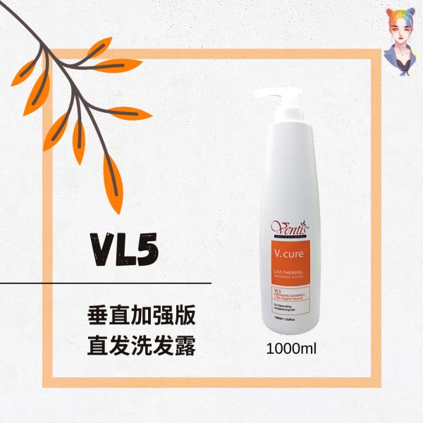 VENTIS BIO-ORGANIC ESSENSE SHAMPOO - VL5 (1000ML)
