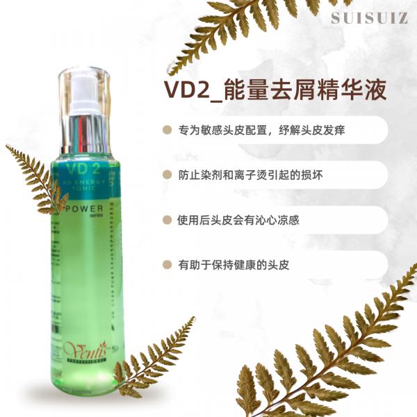 VENTIS BIO-ORGANIC ESSENSE SHAMPOO - VL5 (300ML)