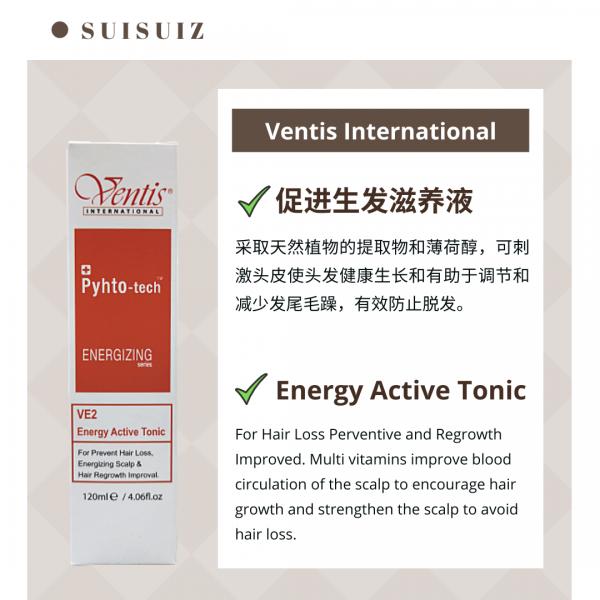 VENTIS ENERGY ACTIVE TONIC - VE2