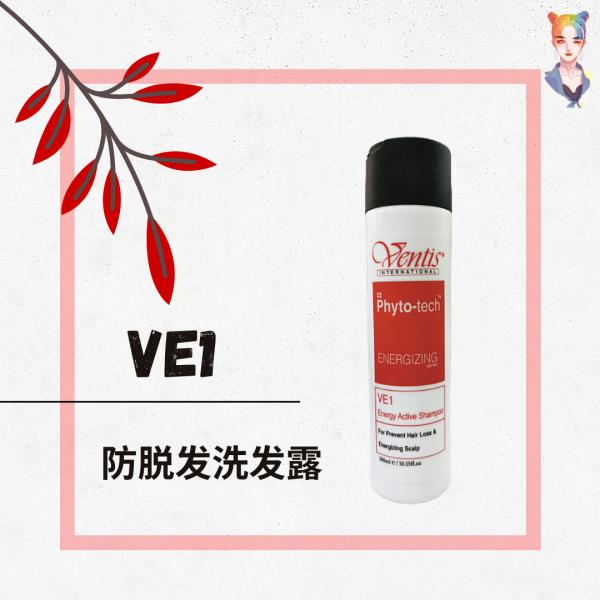 VENTIS ACTIVE CONTROL SHAMPOO - VE1