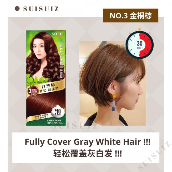 SOFEI HAIR COLOR SHAMPOO - NO.3 COPPER BROWN