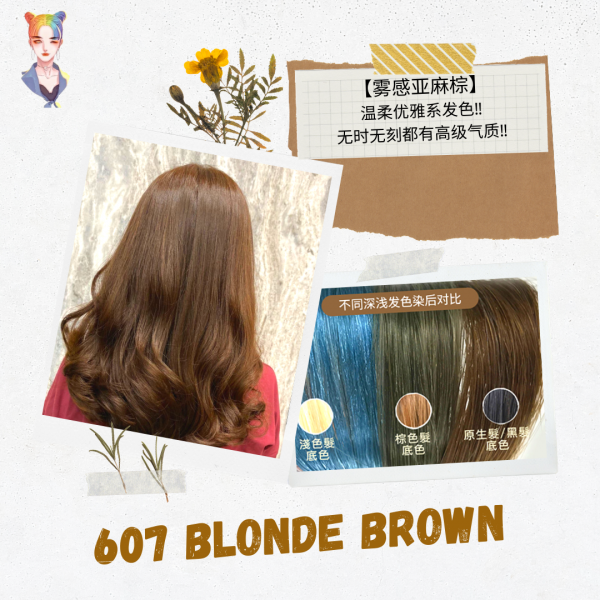 Sofei Forest Herb Extract Dusty Color Cream  - 607...