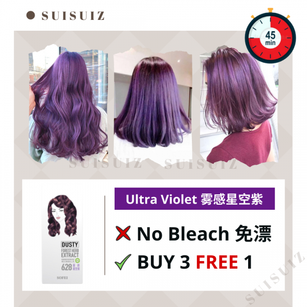 SOFEI DUSTY HERB EXTRACT COLOR CREAM  - 628 VIOLET...