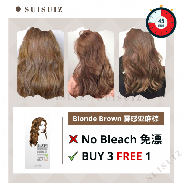 SOFEI DUSTY HERB EXTRACT COLOR CREAM  - 607 BLONDE...