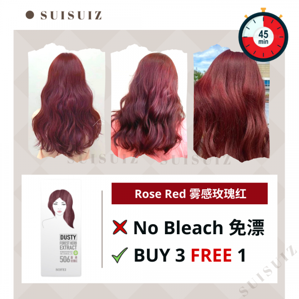 SOFEI DUSTY HERB EXTRACT COLOR CREAM  - 506 ROSE R...