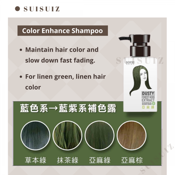 SOFEI HERB EXTRACT COLOR ENHANCE SHAMPOO - BLONED ...