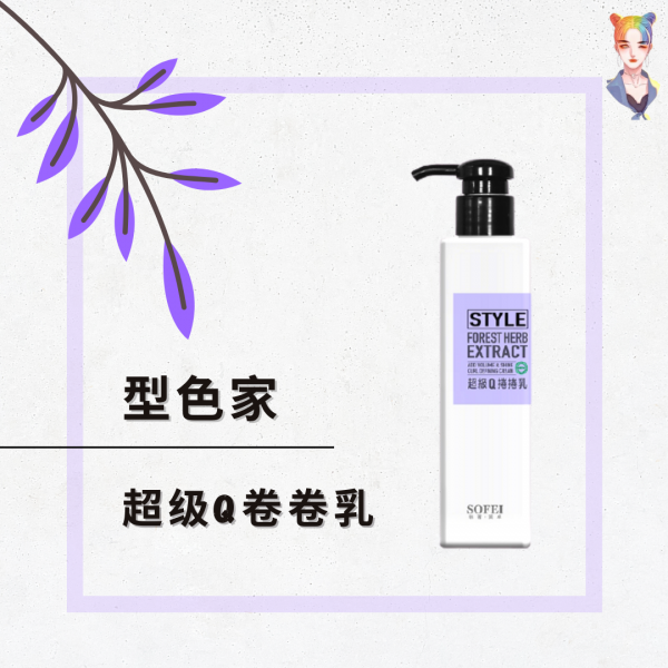 SOFEI FOREST HERB STYLE - CURL DEFINING CREAM - 18...